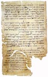 Testimonia: a part of the Dead Sea Scrolls found at Qumran