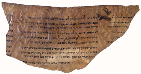 Pesher Isaiah: a part of the Dead Sea Scrolls found at Qumran
